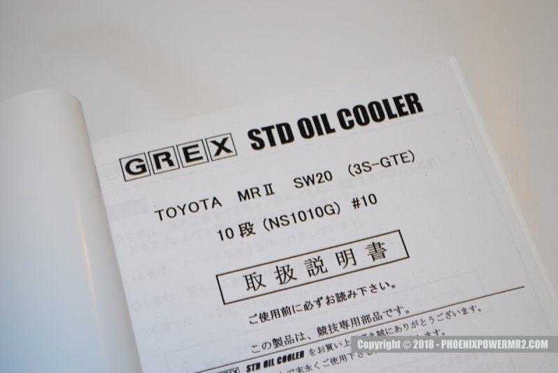 greddy-sw20-mr2-oil-cooler-03