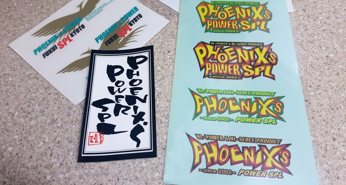 Phoenix's Power SPL Stickers
