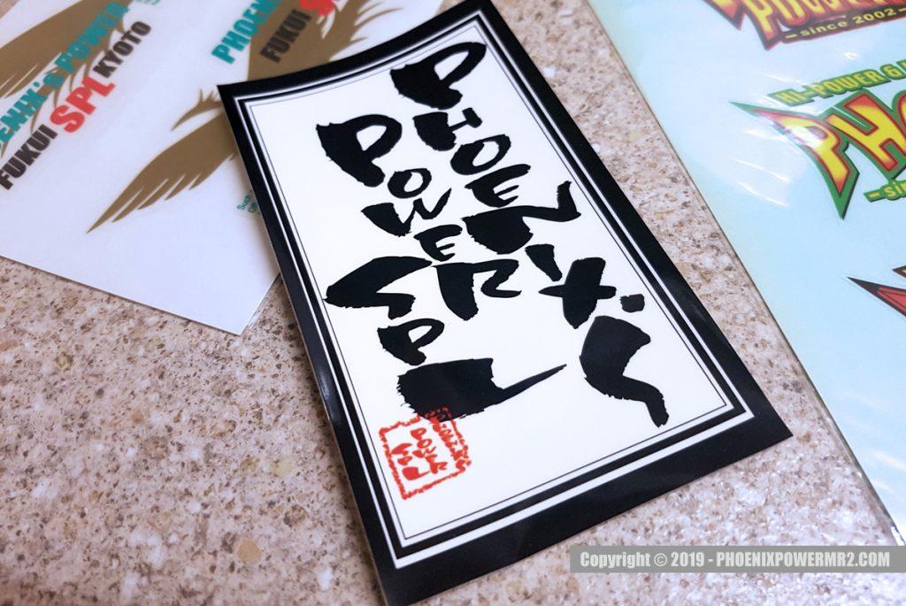 phoenix-power-spl-garage-fukui-2000-stickers-04