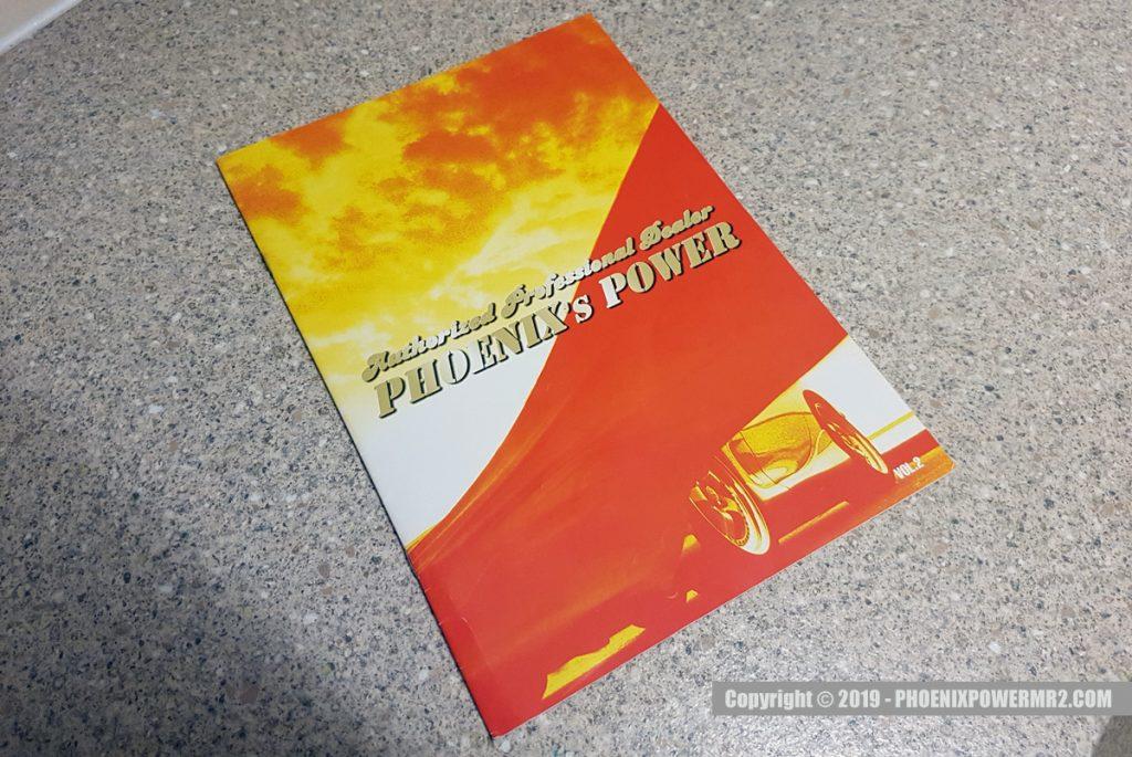 phoenix-power-spl-garage-fukui-2000-sw20-mr2-catalogue-01