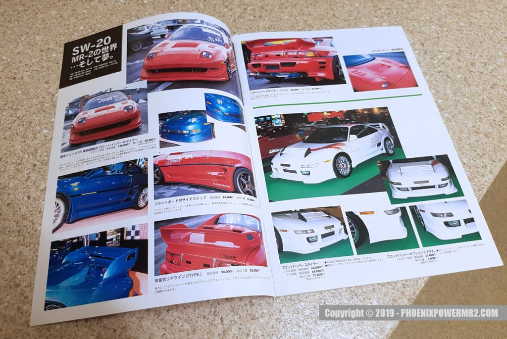 phoenix-power-spl-garage-fukui-2000-sw20-mr2-catalogue-03