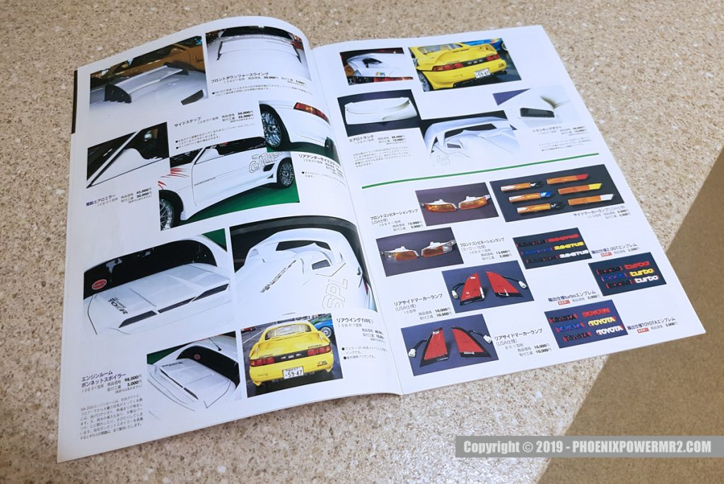 phoenix-power-spl-garage-fukui-2000-sw20-mr2-catalogue-04