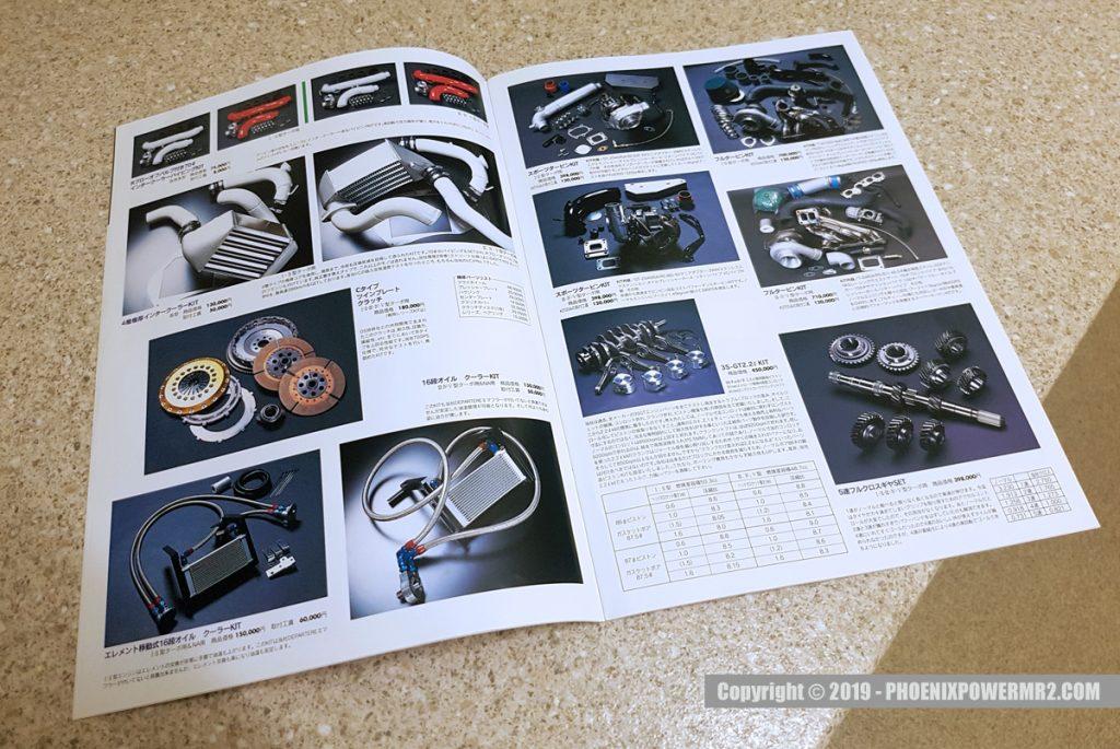 phoenix-power-spl-garage-fukui-2000-sw20-mr2-catalogue-06