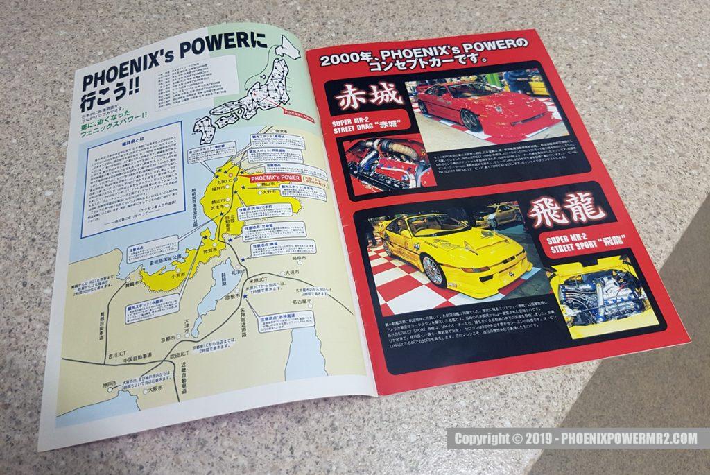 phoenix-power-spl-garage-fukui-2000-sw20-mr2-catalogue-09