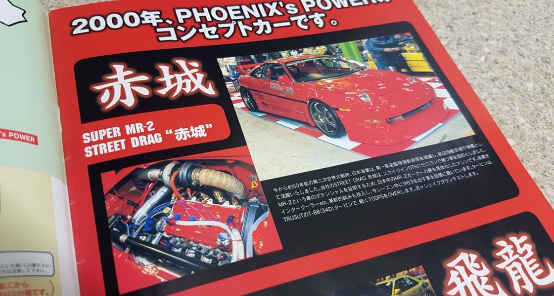 Phoenix's Power SPL 2000 Parts Catalogue
